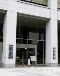 第二霞ヶ関郵便局のある建物(中央合同庁舎第2号館)