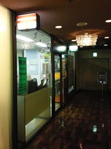 ホテルニューオータニ内郵便局
