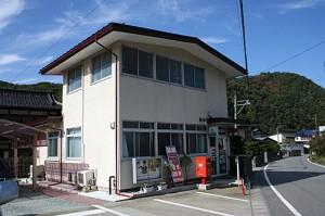 村山高瀬郵便局