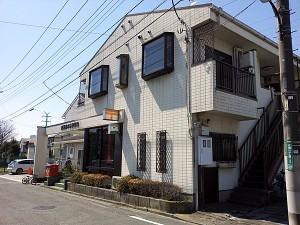 成瀬清水谷郵便局