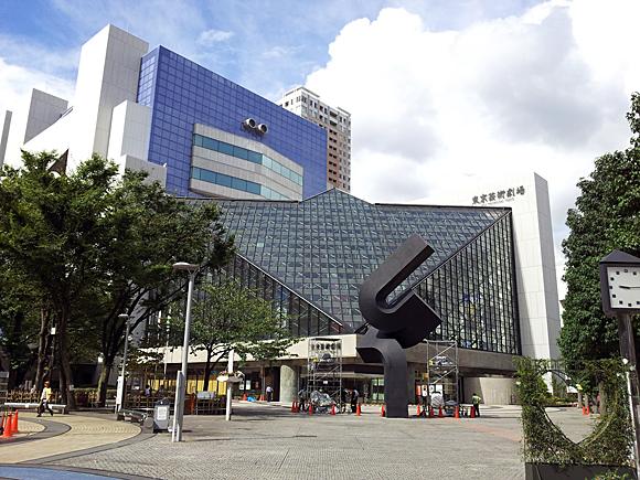 東京芸術劇場の外観