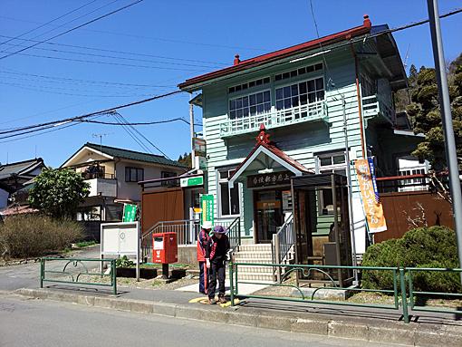 上恩方郵便局の局舎