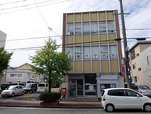 新宮中央通郵便局の局舎