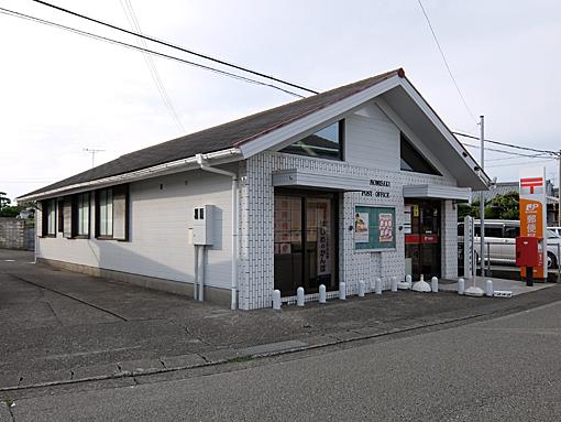 潮岬郵便局の局舎