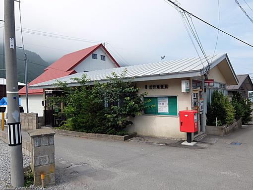 尻労郵便局の局舎