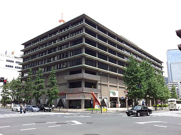 逓信総合博物館(ていぱーく)
