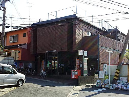 京都太秦朱雀郵便局局舎